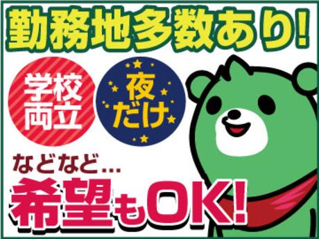 今ドキのスマホ事情を学べるお仕事しっかり稼ぎたいあなたに嬉しい月収30万円以上も可能(>v<*)